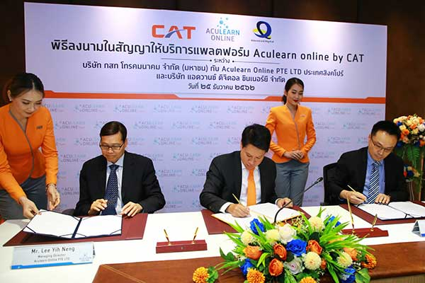 Aculearn online by CAT