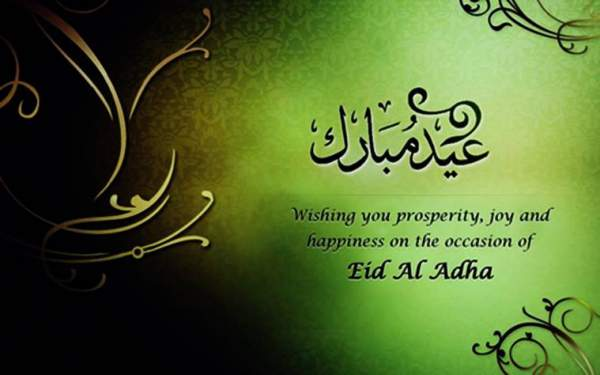 Image Result For Eid Ul Adha Uae