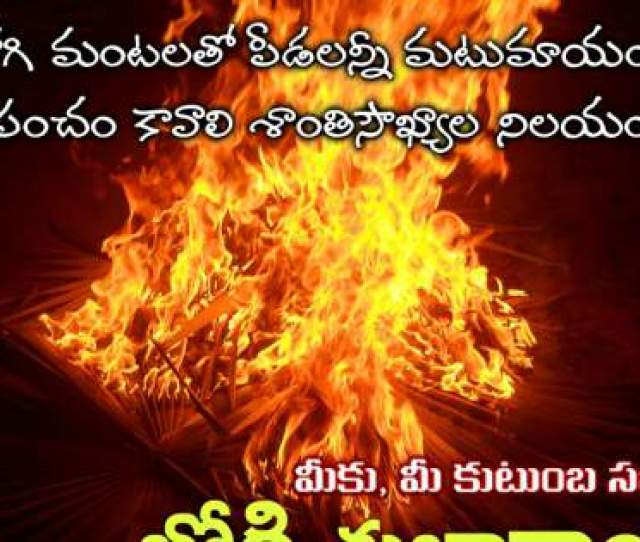 Happy Bhogi  Images Wishes Quotes Greetings For Whatsapp