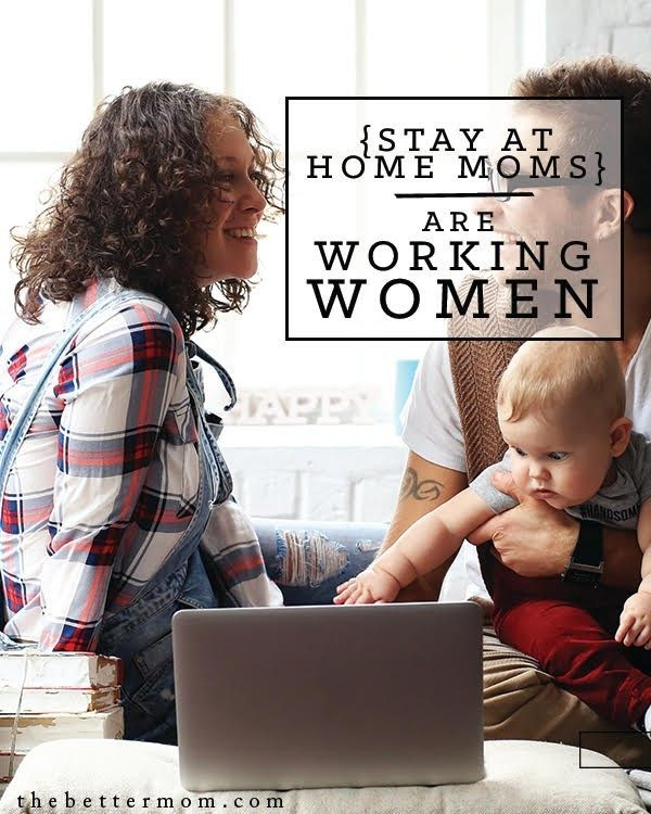 Stay at home moms are often more valuable and necessary than they give themselves credit for.