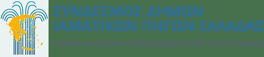 logo Συνδέσμου