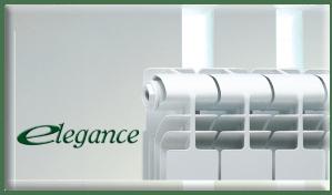 Алуминиев Радиатор IPS Elegance2 H600