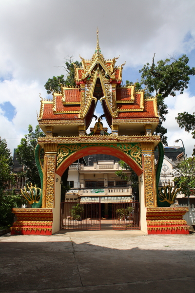Main gate of Wat Inpeng in Vientiane, Laos