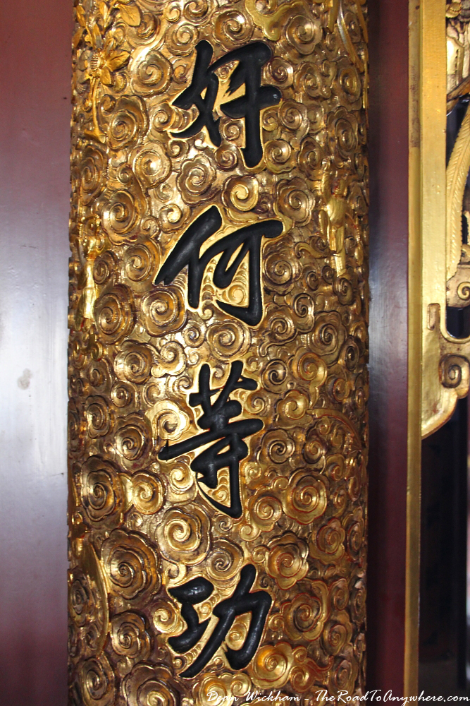 Chinese character carvings at Khoo Kongsi Clanhouse in George Town, Penang, Malaysia