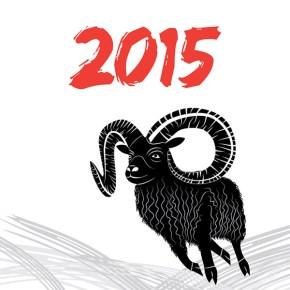 Happy Chinese New Year 2015!