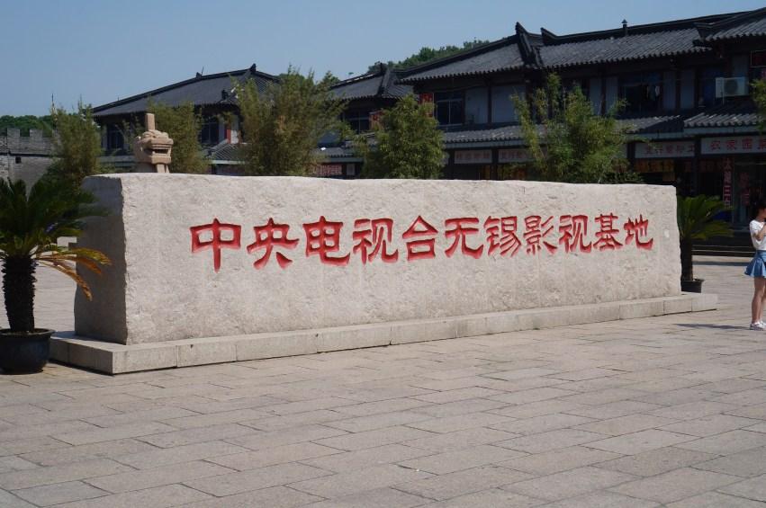 Entering Wuxi.