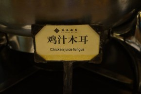 The Weirdest Translations I Came Across in China