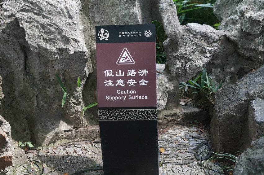 slippory suriace