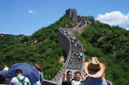 Stairs at the Great Wall