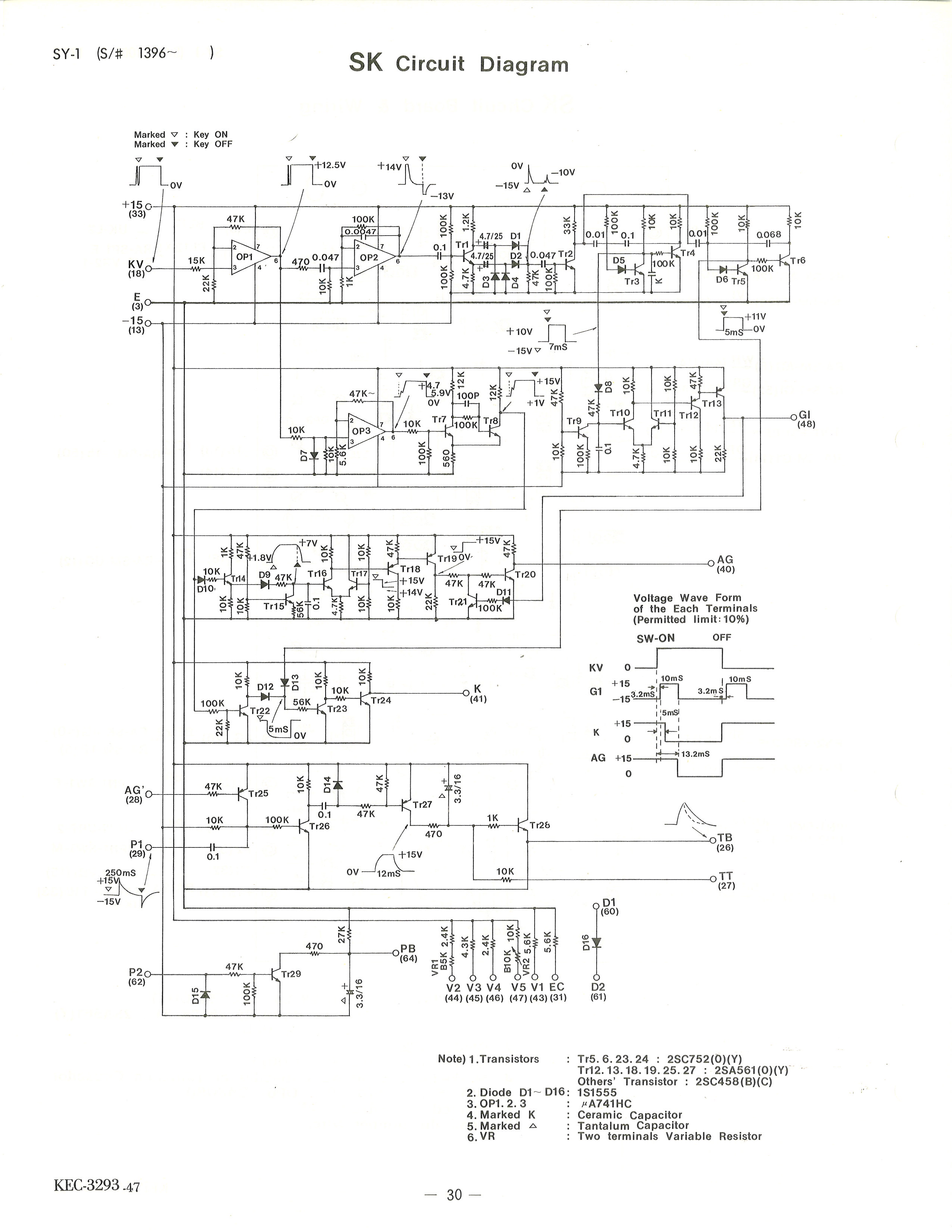 Circuit diagram array download samsung schematic diagram youtube rh youtube array yamaha sy 1 service manual rh therogoffs