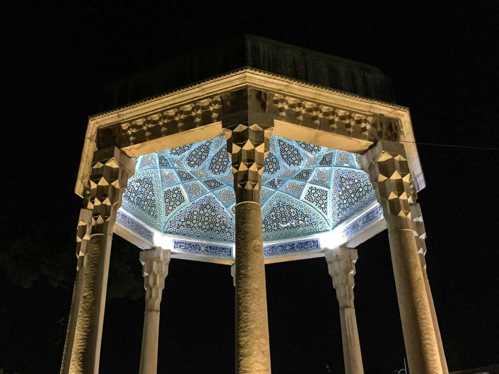 Is Iran safe for tourists - The tomb of Hafez in Shiraz
