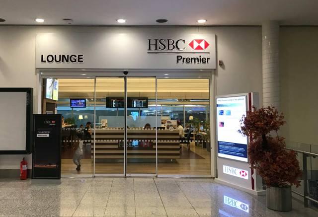 HSBC Premier Lounge Front Door