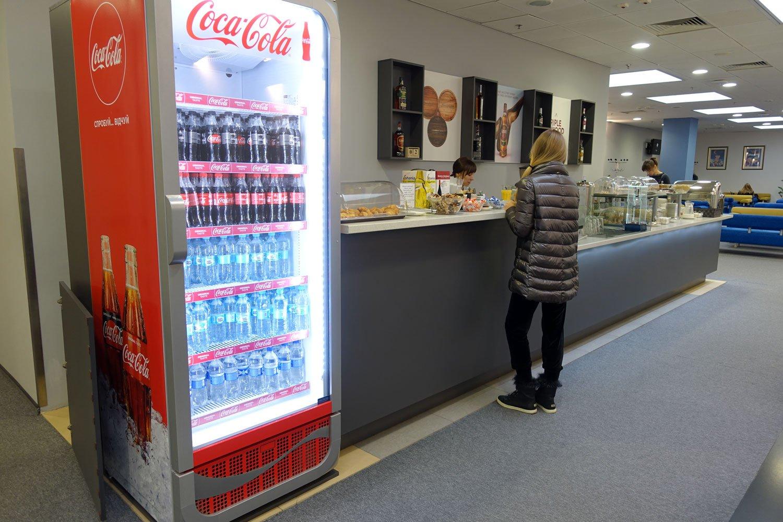 business lounge kiev ukraine airport cold drinks