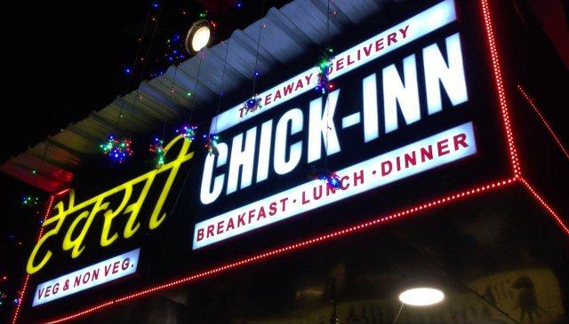 flute boutique hotel jaipur: taxi chick-inn