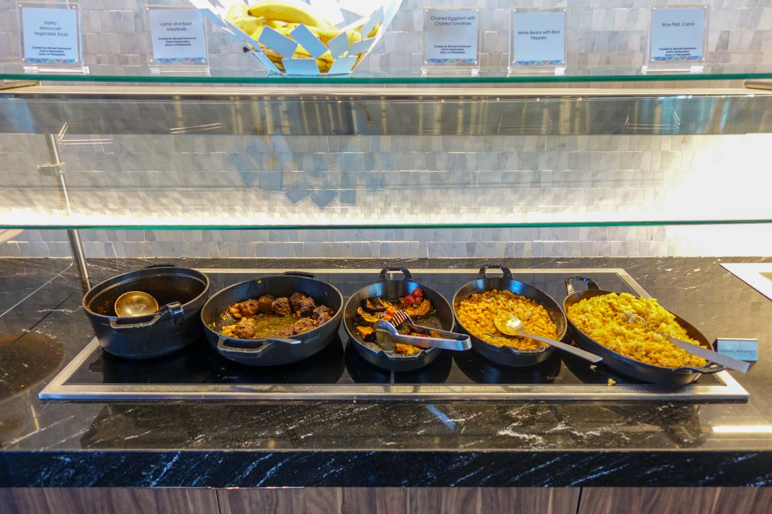 Entrees at Centurion Lounge PHL