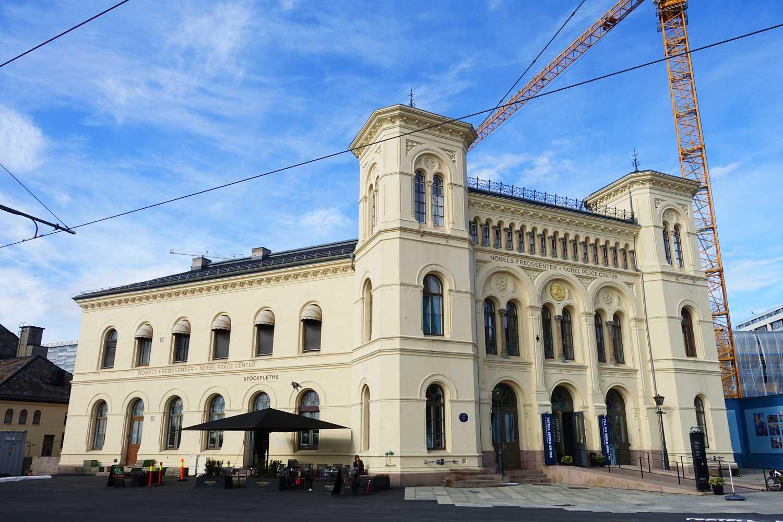 Oslo Pass Nobel Peace Center