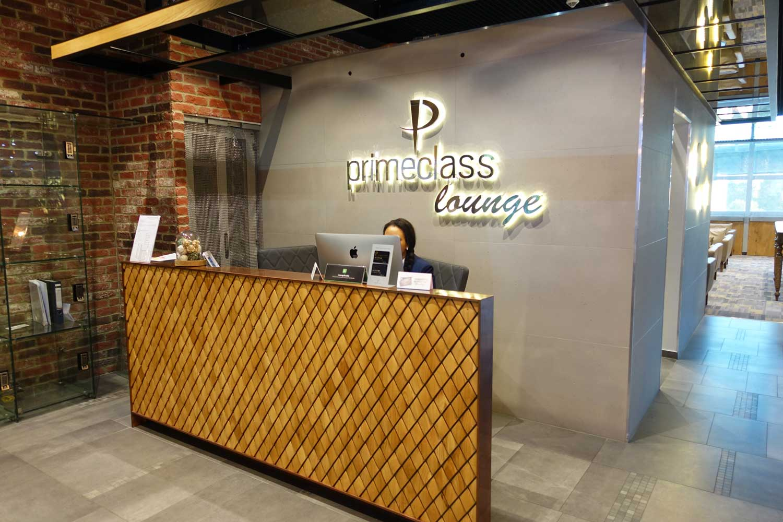 Primeclass Lounge Frankfurt front desk