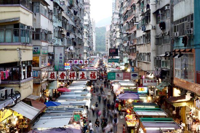 mong kok hong kong 2 day itinerary