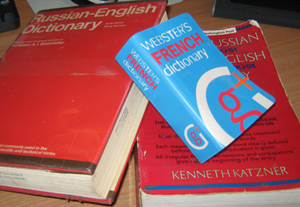It seems I don't currently own any English dictionaries. That's okay -- explaining bipolar might as well be in a foreign language.