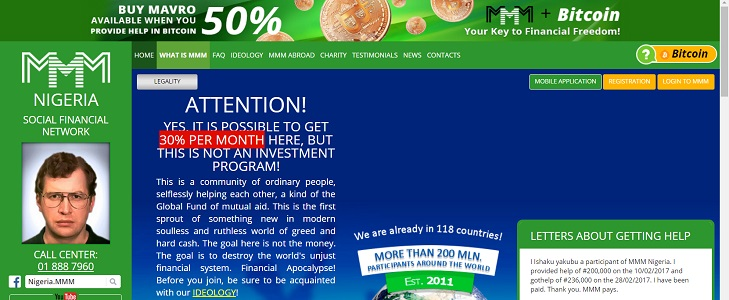 MMM Nigeria homepage image