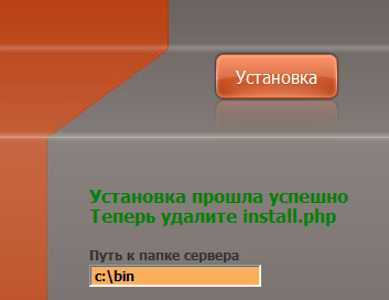sweet_orange_exploit_kit_04