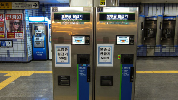 Refund Deposit Machine in Seoul
