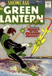 Hal Jordan 1st Appearance