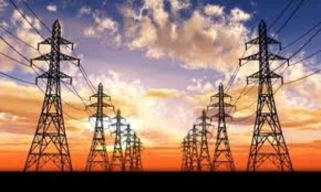 Nigeria electric4