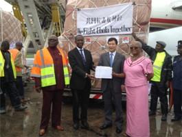 Ebola china donates