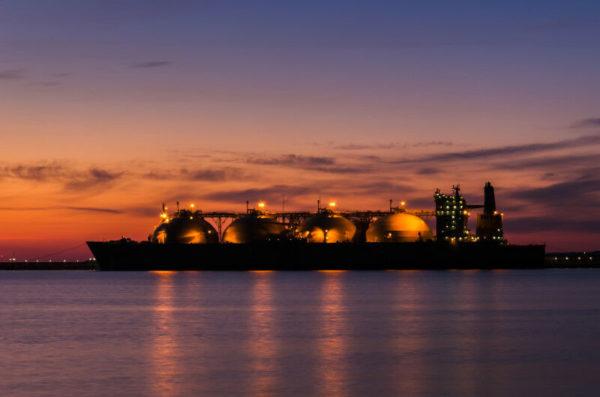 Ghana natural gas