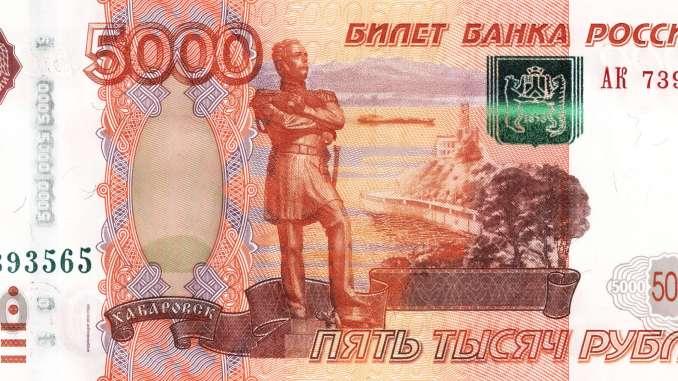 5000 Russian Ruble