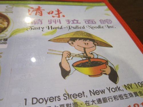 Tasty Noodles Menu 2