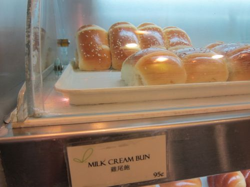 Fay Da Milk Cream bun 1