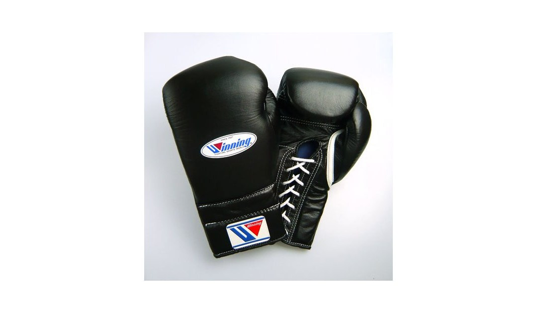 The Best Boxing Training Gloves