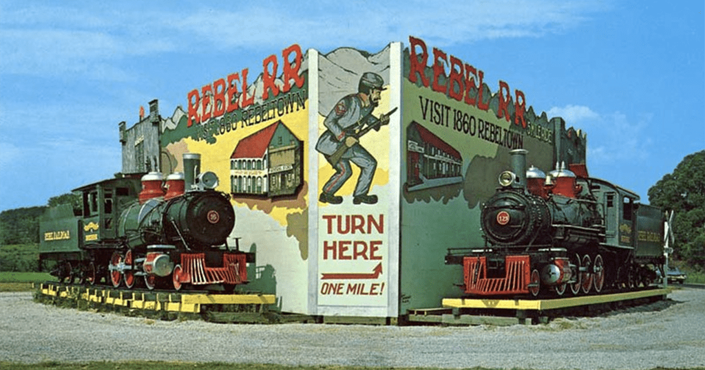 A vintage postcard from Rebel Railroad (archive photo circa 1960)