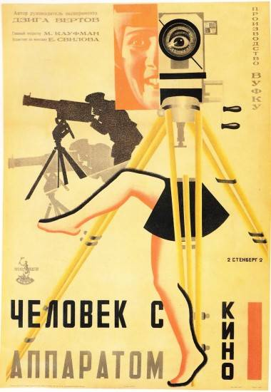 The Man with the Movie Camera movie poster