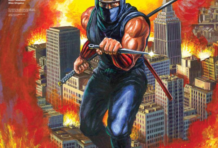 Ninja Gaiden Definitive Soundtrack