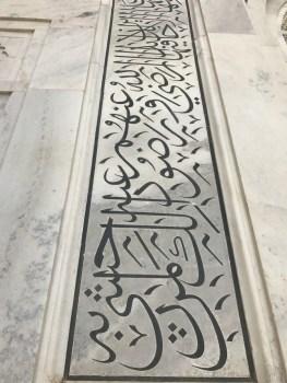 Inlaid stone verses