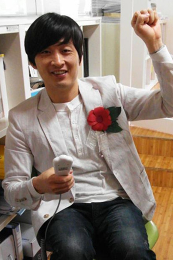 Eun Jong Lee Arrest