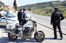 Αποτέλεσμα εικόνας για αστυομια ηπειρου