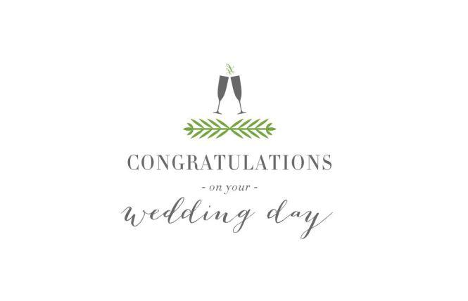 10 Free Printable Wedding Cards That