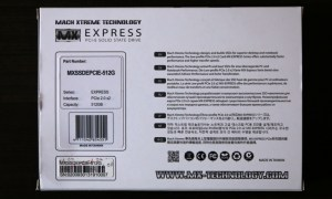 Mach Extreme MX Express Exterior Back