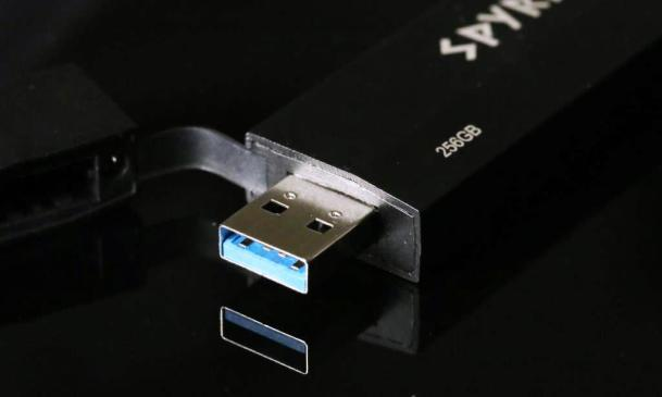 Spyrus WorkSafe Pro Sealed