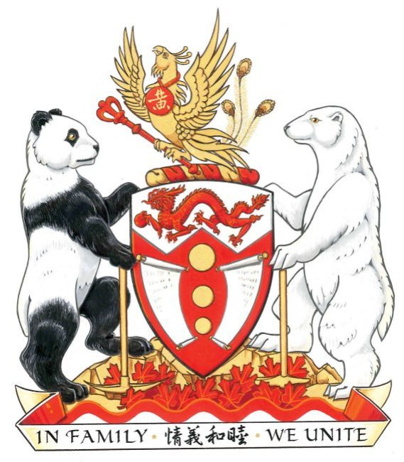 The new Wong coat of arms will be officially unveiled at a convention for more than a thousand Wongs next week in Toronto.  (SPECIAL TO THE TORONTO STAR)