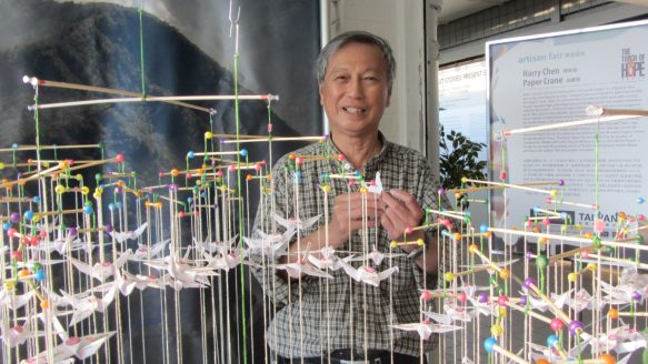 Harry Chen folded 2,345 paper cranes while recovering from kidney cancer.