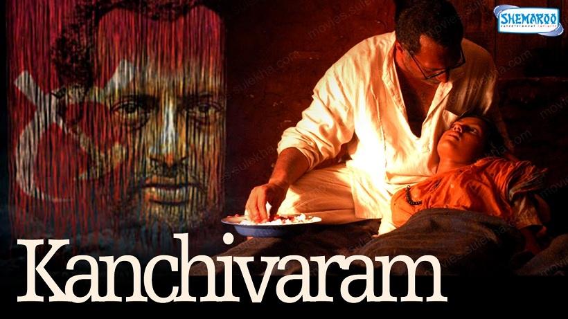 Kanchivaram - Muvizz