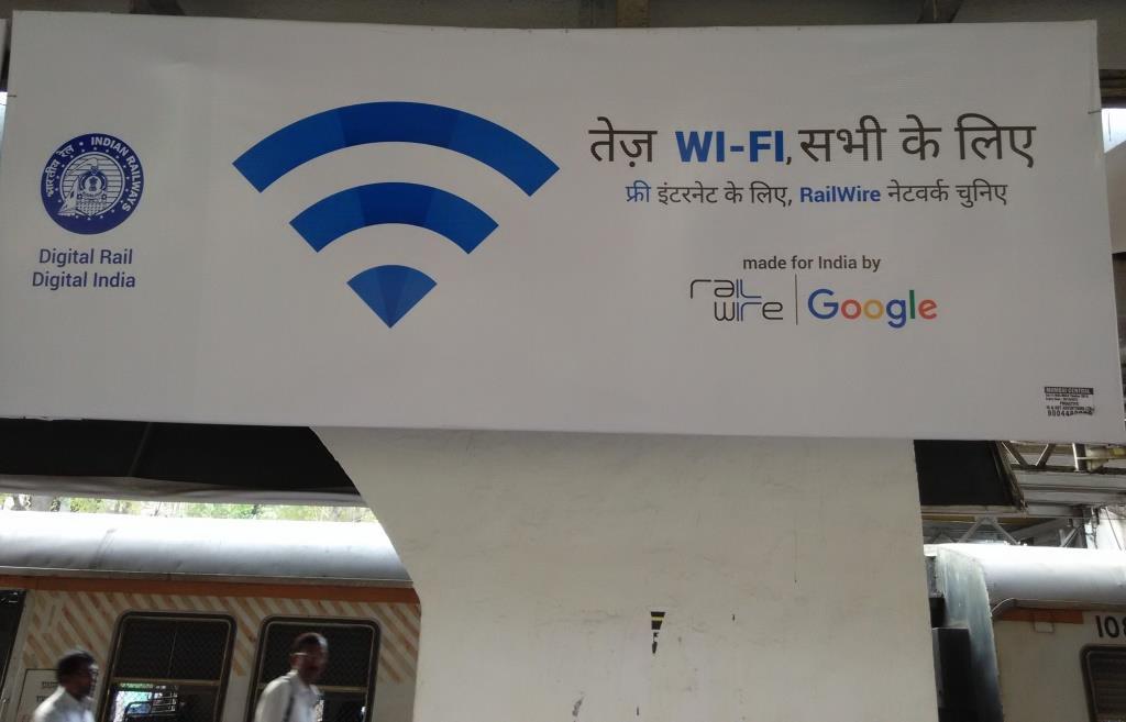Google Railtel Free Wifi