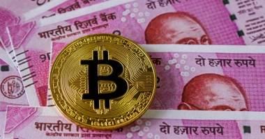 Income Tax Dept Raids Bitcoin Excnahge