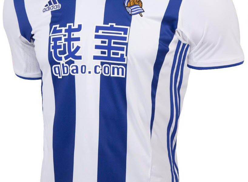 085a34213 The Five Best New Kits For The 16 17 La Liga Season
