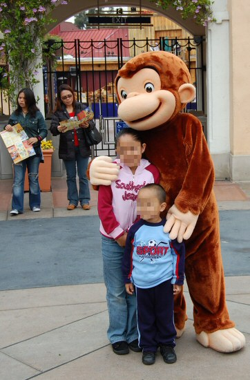 The Universal Studios Hollywood